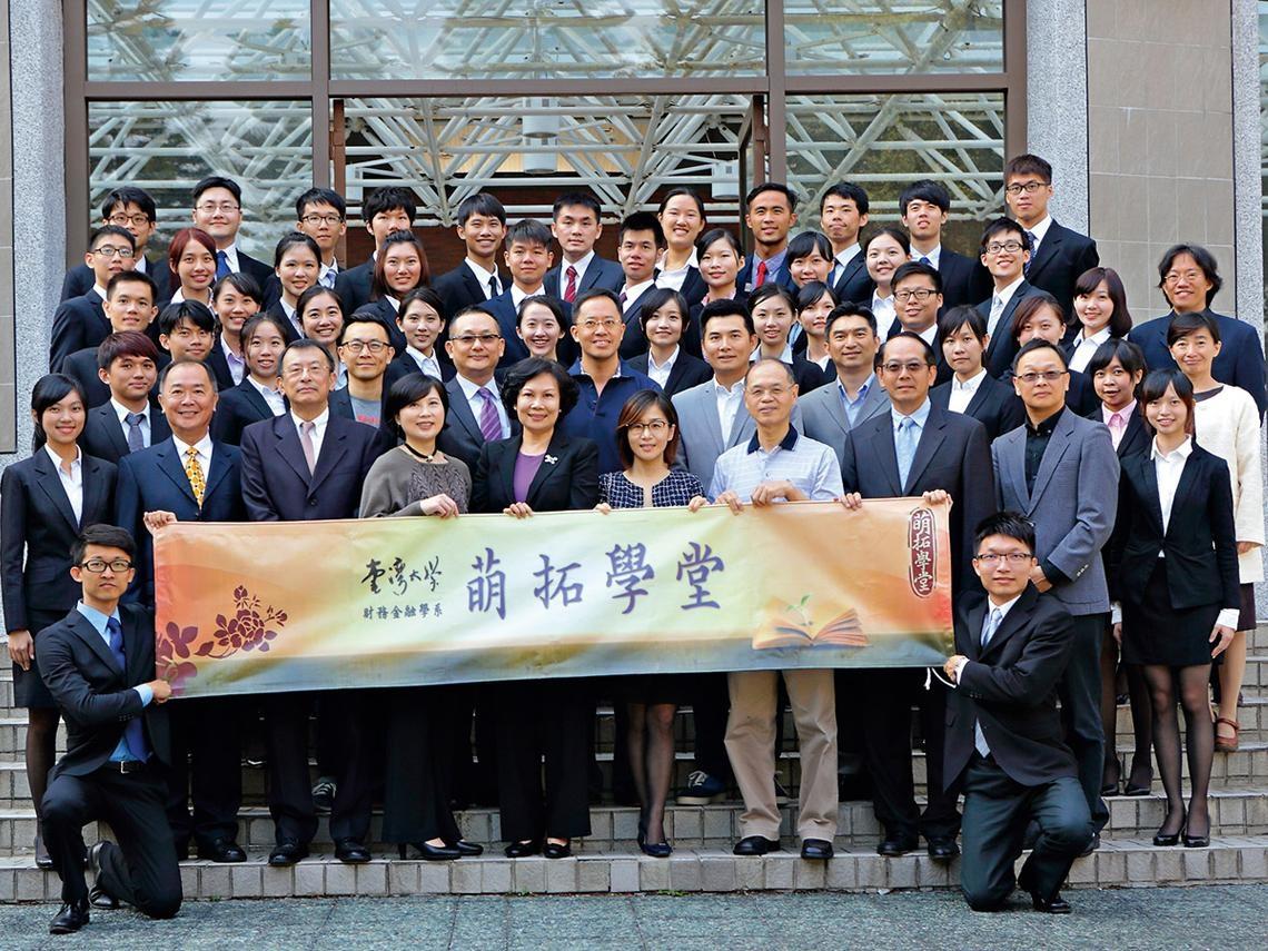 台大萌拓學堂大陣仗 邀20位國際級CEO當師傅
