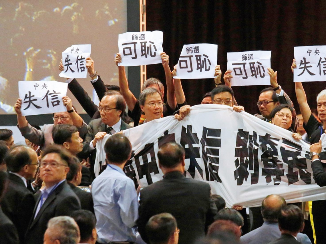 中國畫紅線 香港深陷分化危機