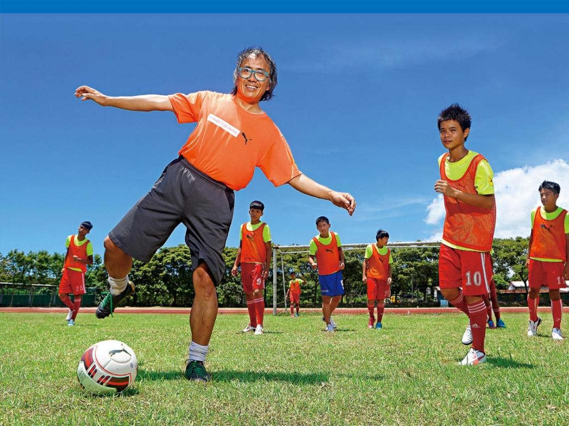 姚仁恭的足球夢 「等人做,不如自己來」