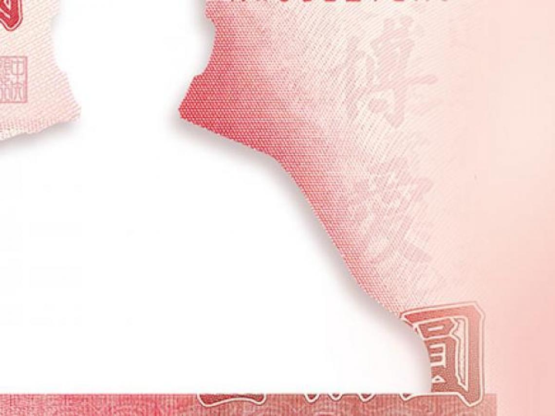 房地產漲價歸公變「漲價歸私」 人民一年消失2900億稅收(摘)