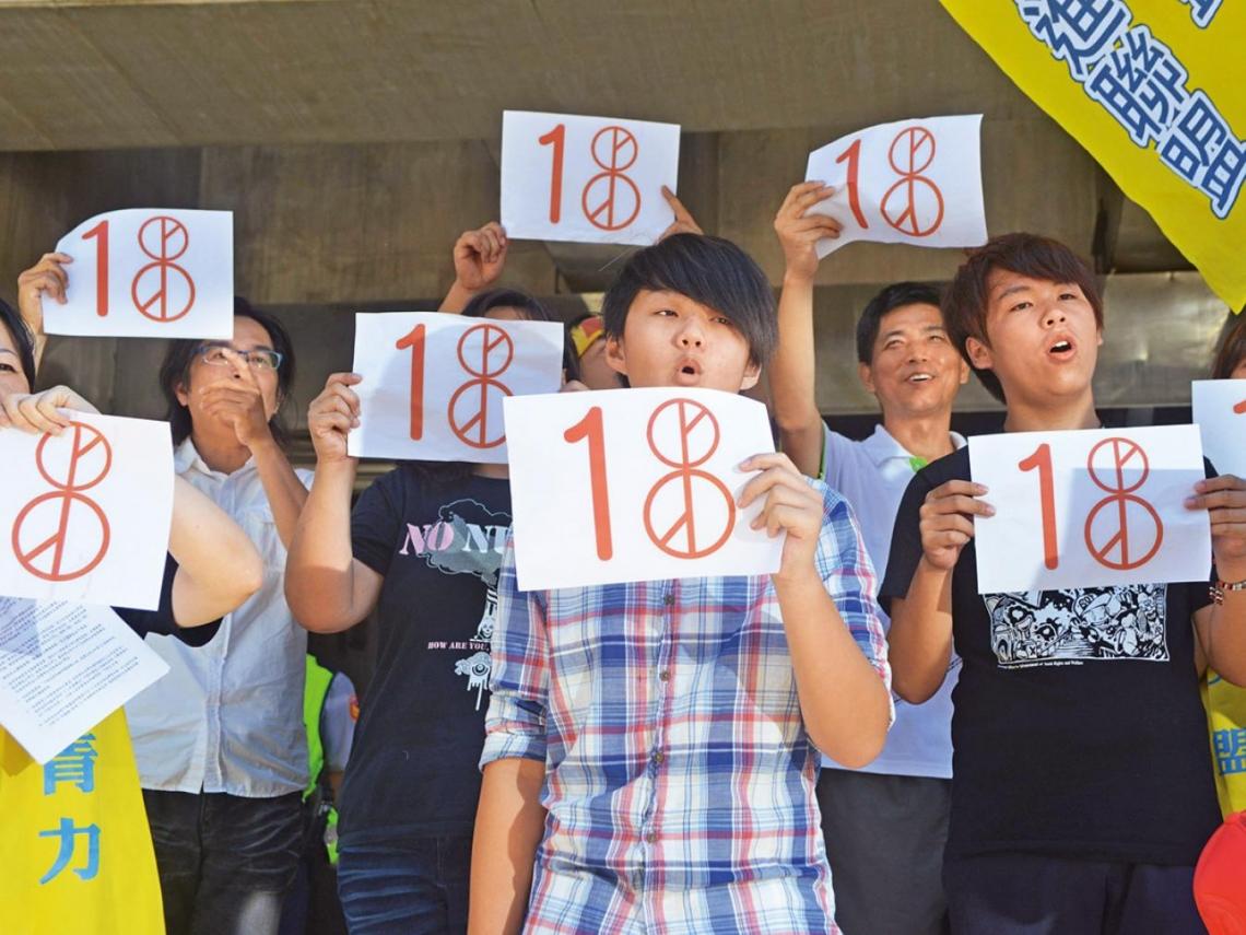 投票年齡下修到18歲 是時候了