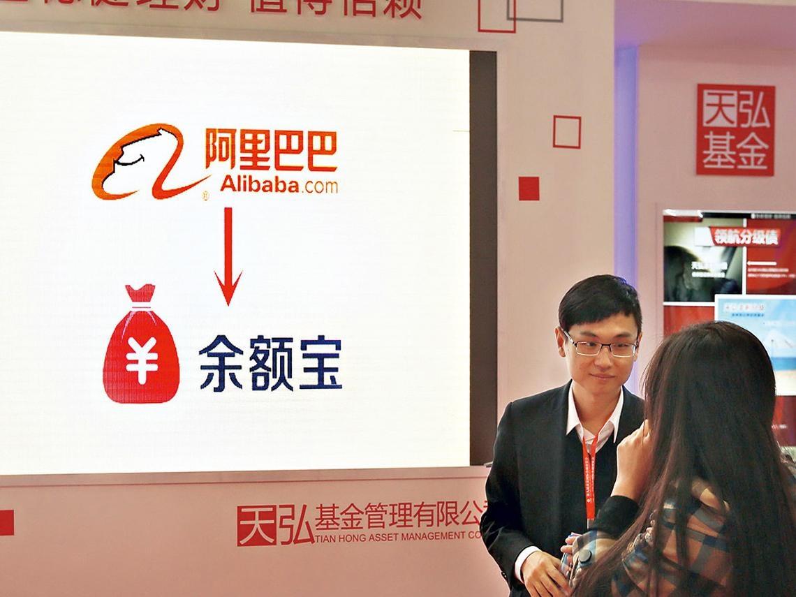 雙馬之爭 串起中國經濟下一個未來