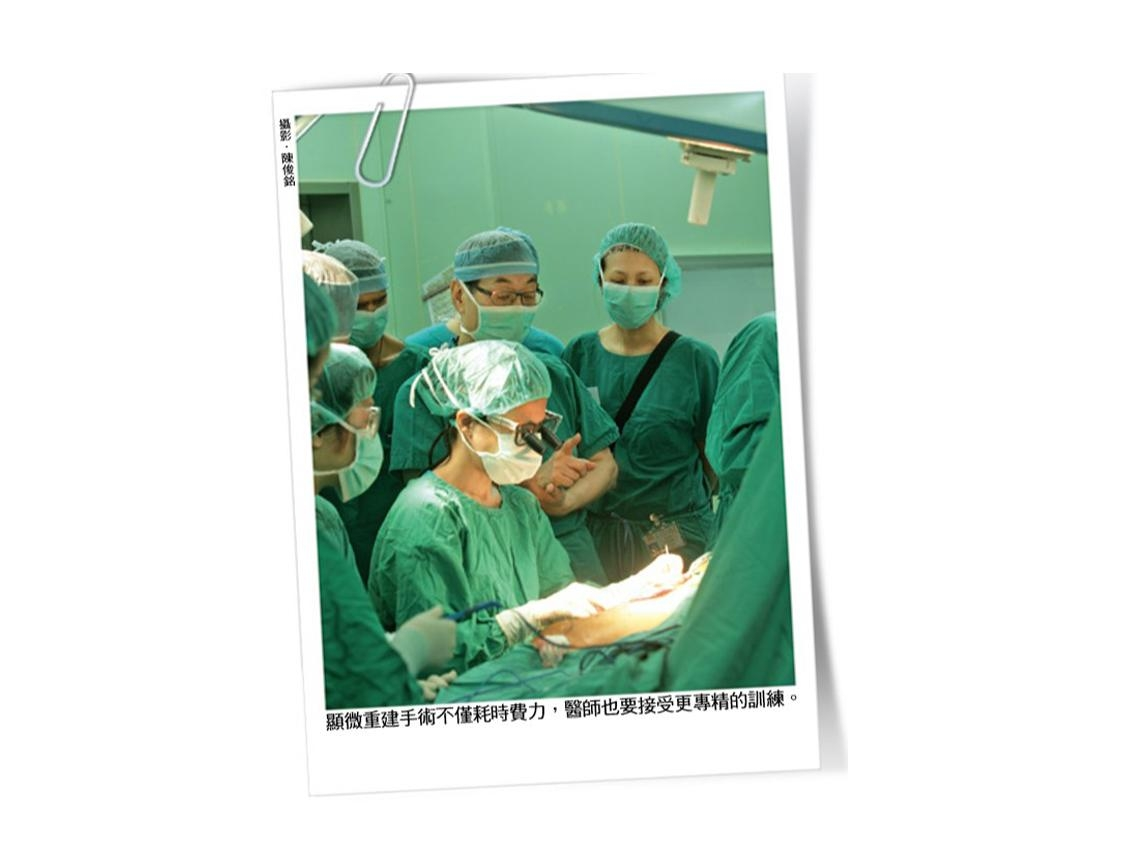 0.3毫米血管縫8針 台灣顯微手術創奇蹟