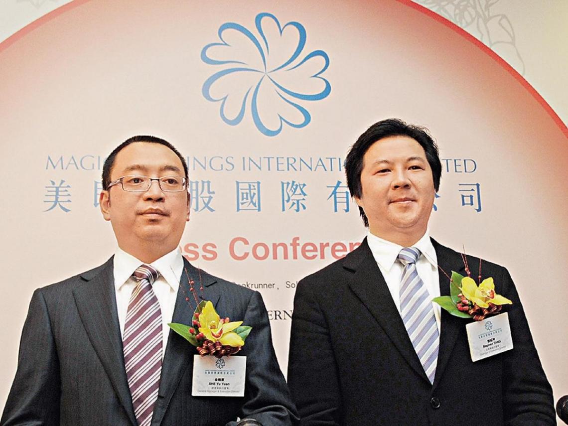 中國面膜大王「單片行銷」打下江山