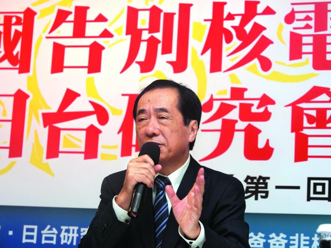 菅直人:零核電 是遏止核災的最好方式
