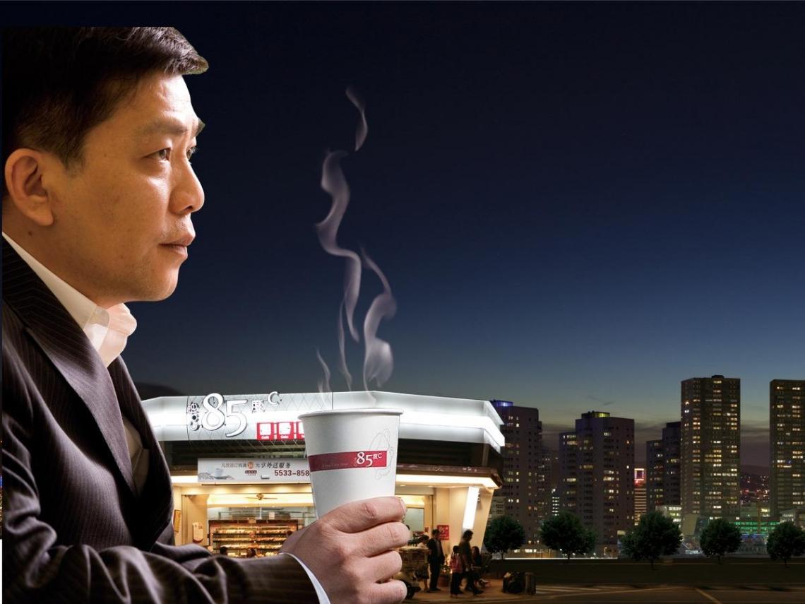 一杯咖啡的力量