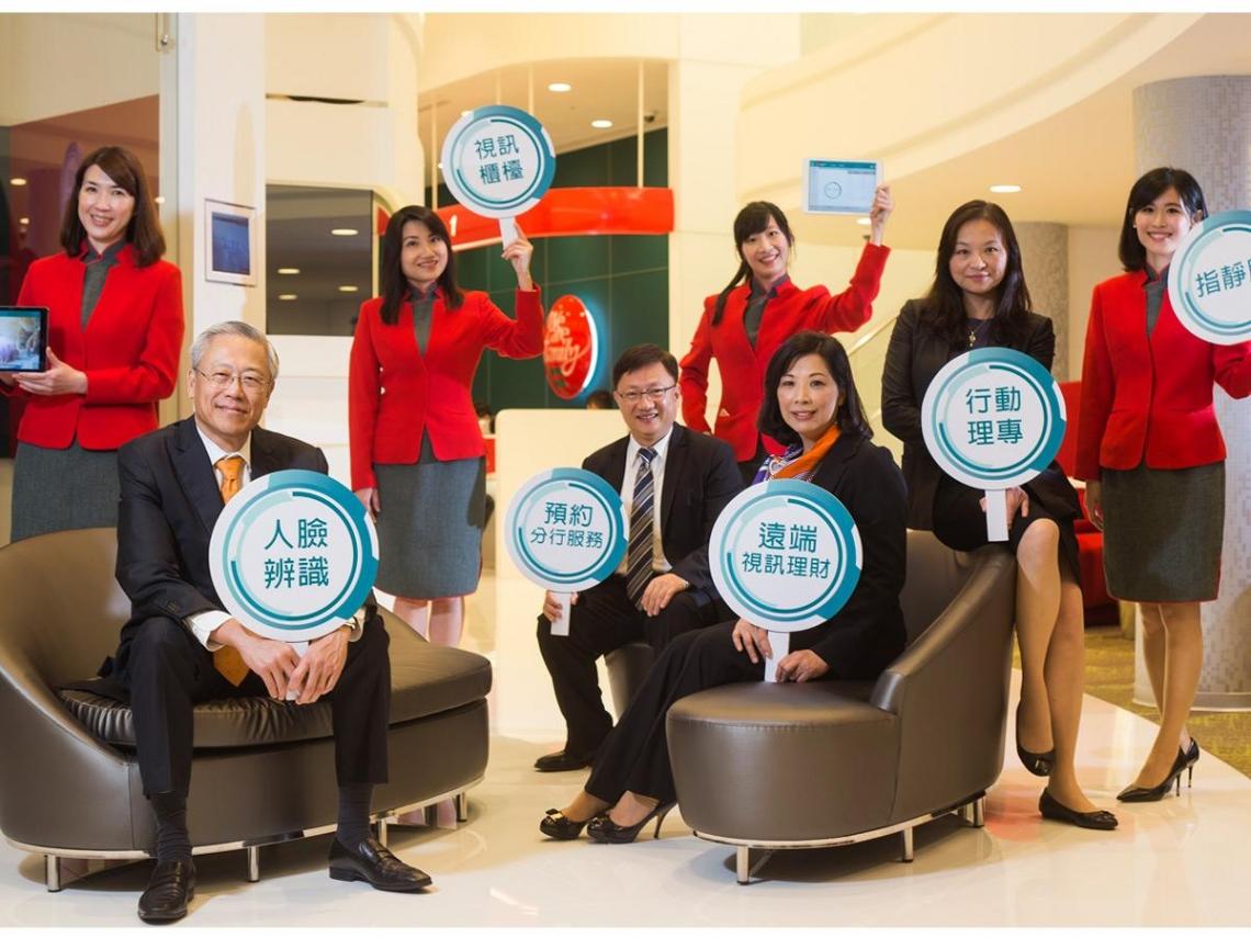 【第九屆理想品牌調查】用科技「跟隨」客戶 打造最貼身金融服務