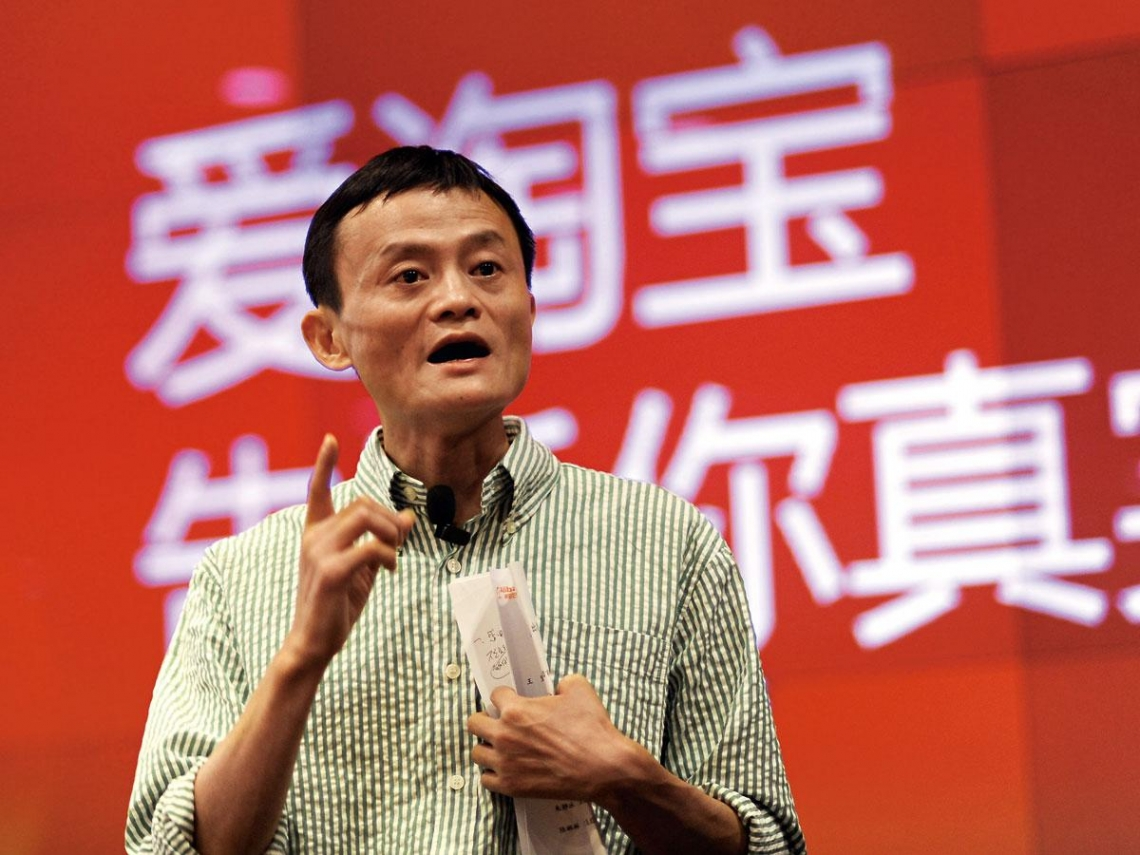阿里巴巴瞄準中國金融霸主寶座