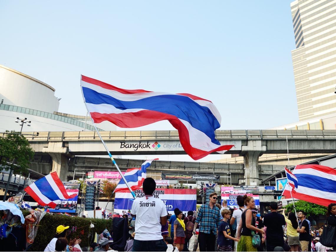 政經情勢不明朗 投資泰國須謹慎