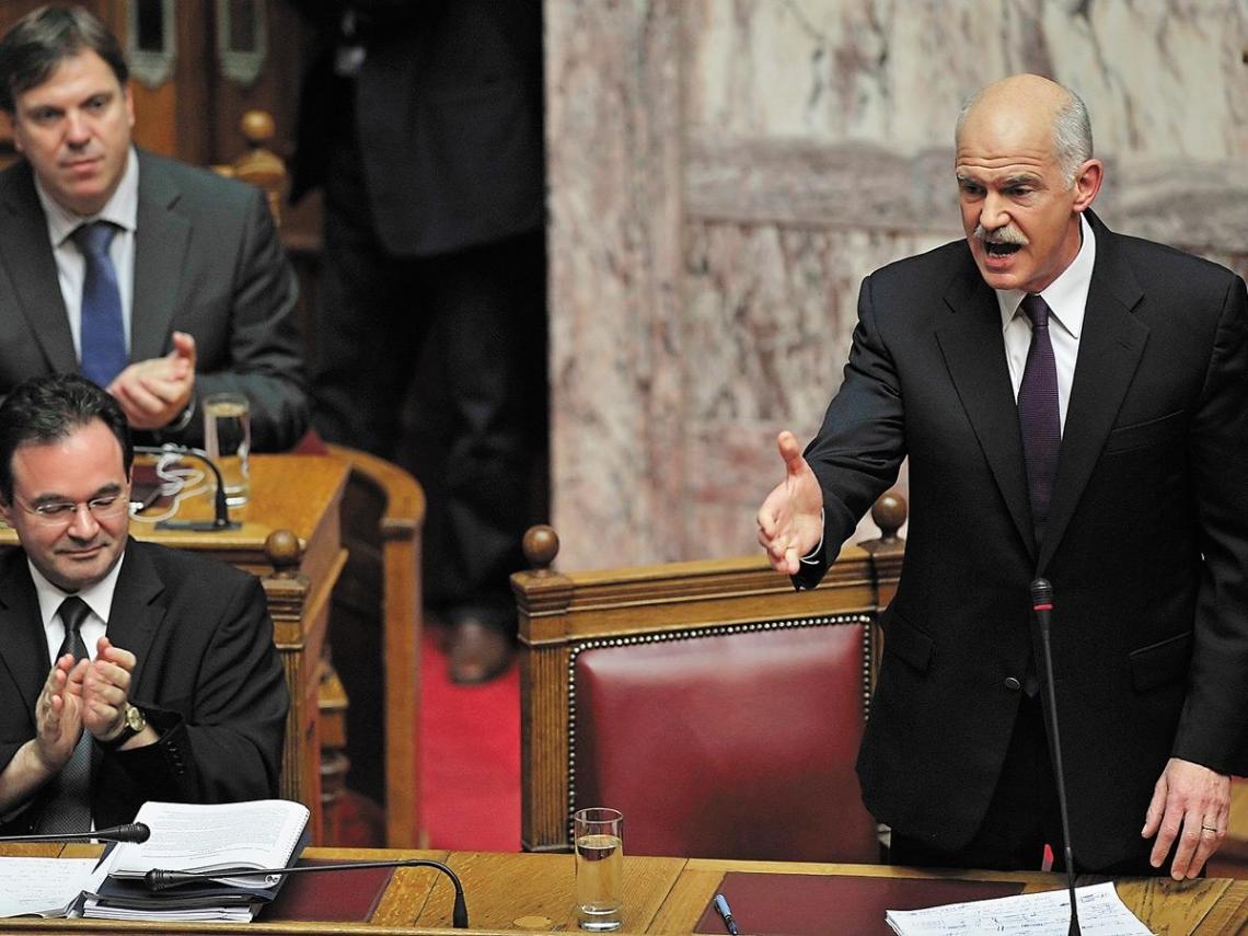 希臘危機解除了嗎?