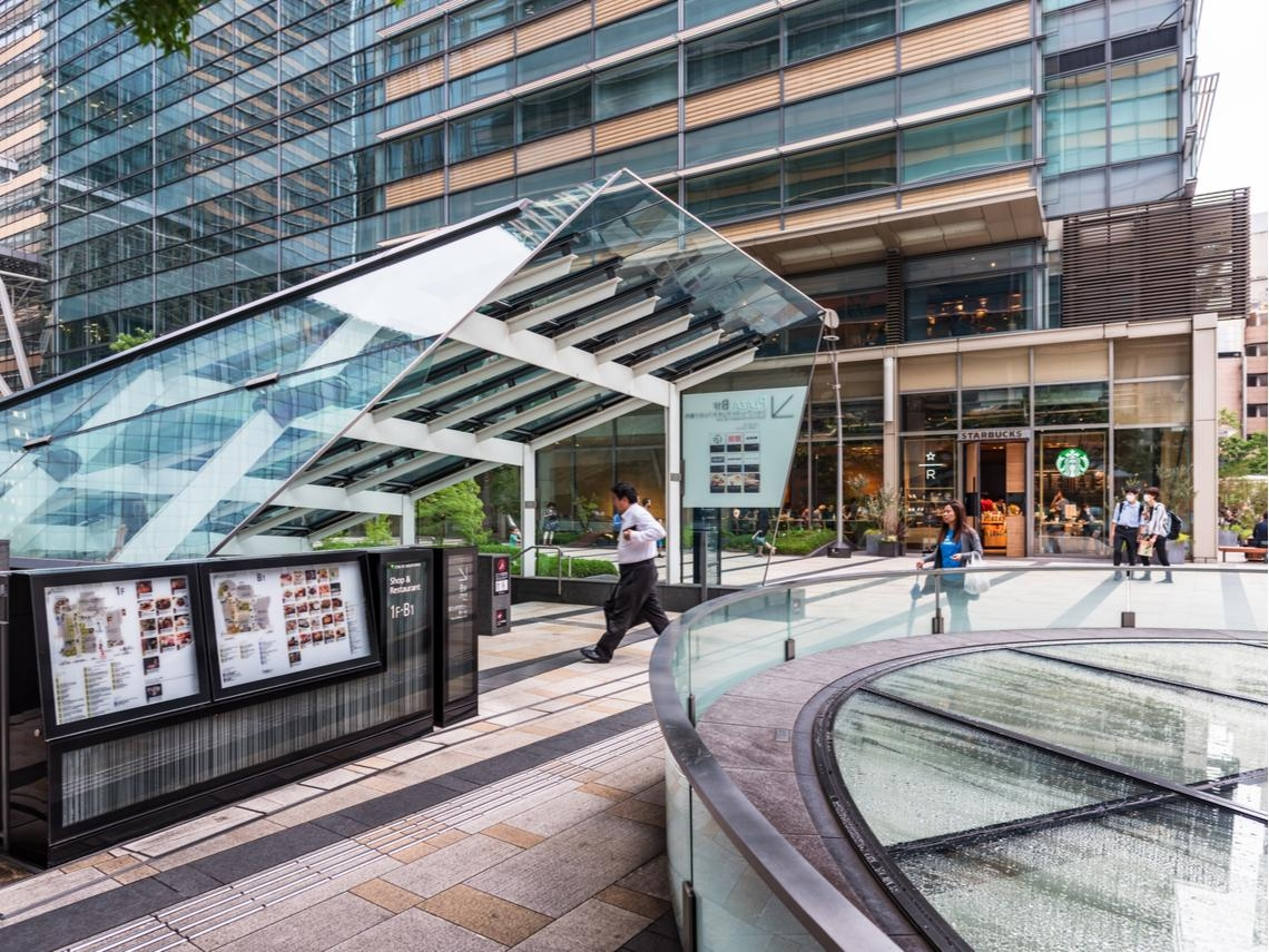 集結藝術與潮流的東京新地標