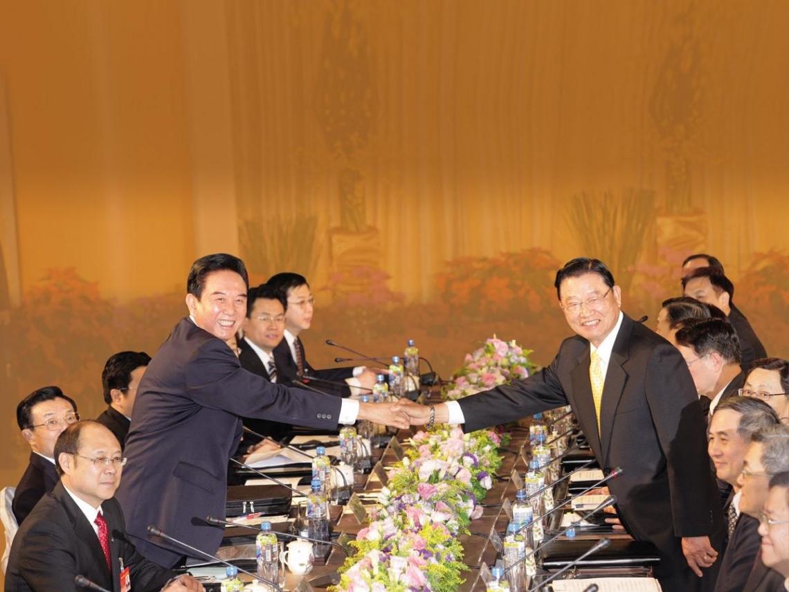 江陳會  決定台灣未來十年的會議