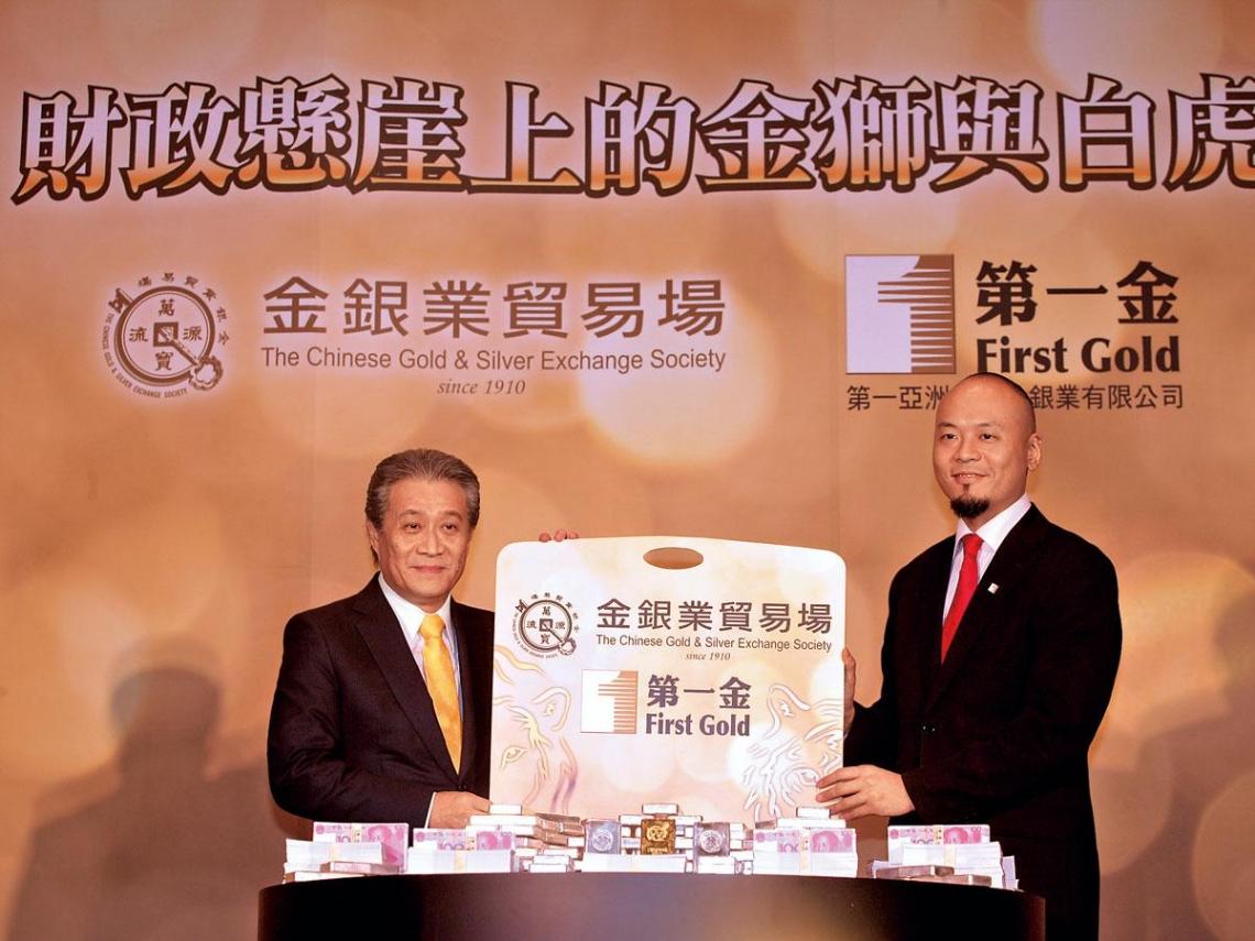 揭開香港「第一金」來台非法吸金疑雲