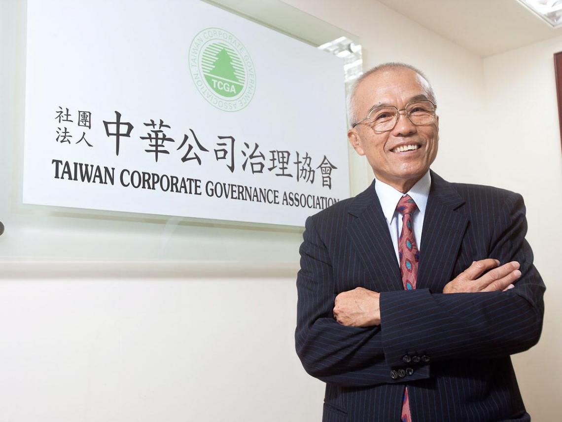 亞洲排行 台灣公司治理不如泰、馬