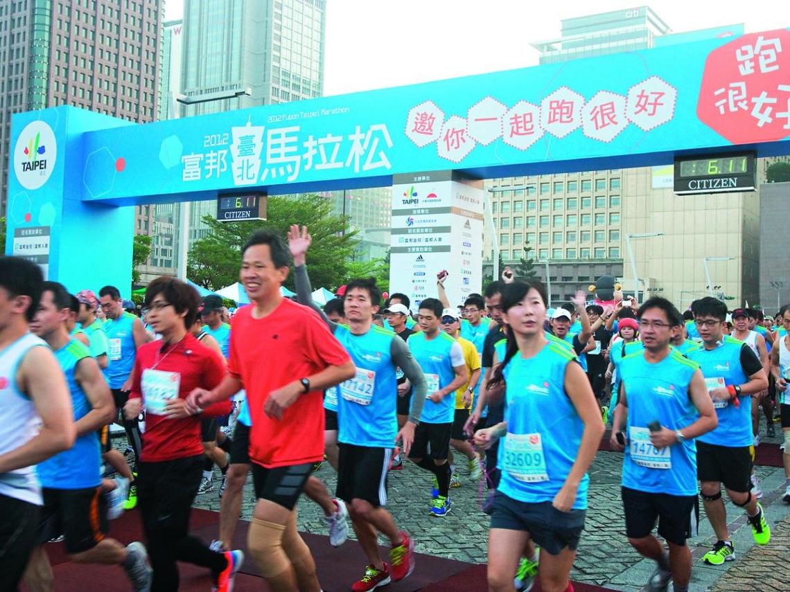 別讓政客口水淹沒了台北馬拉松!