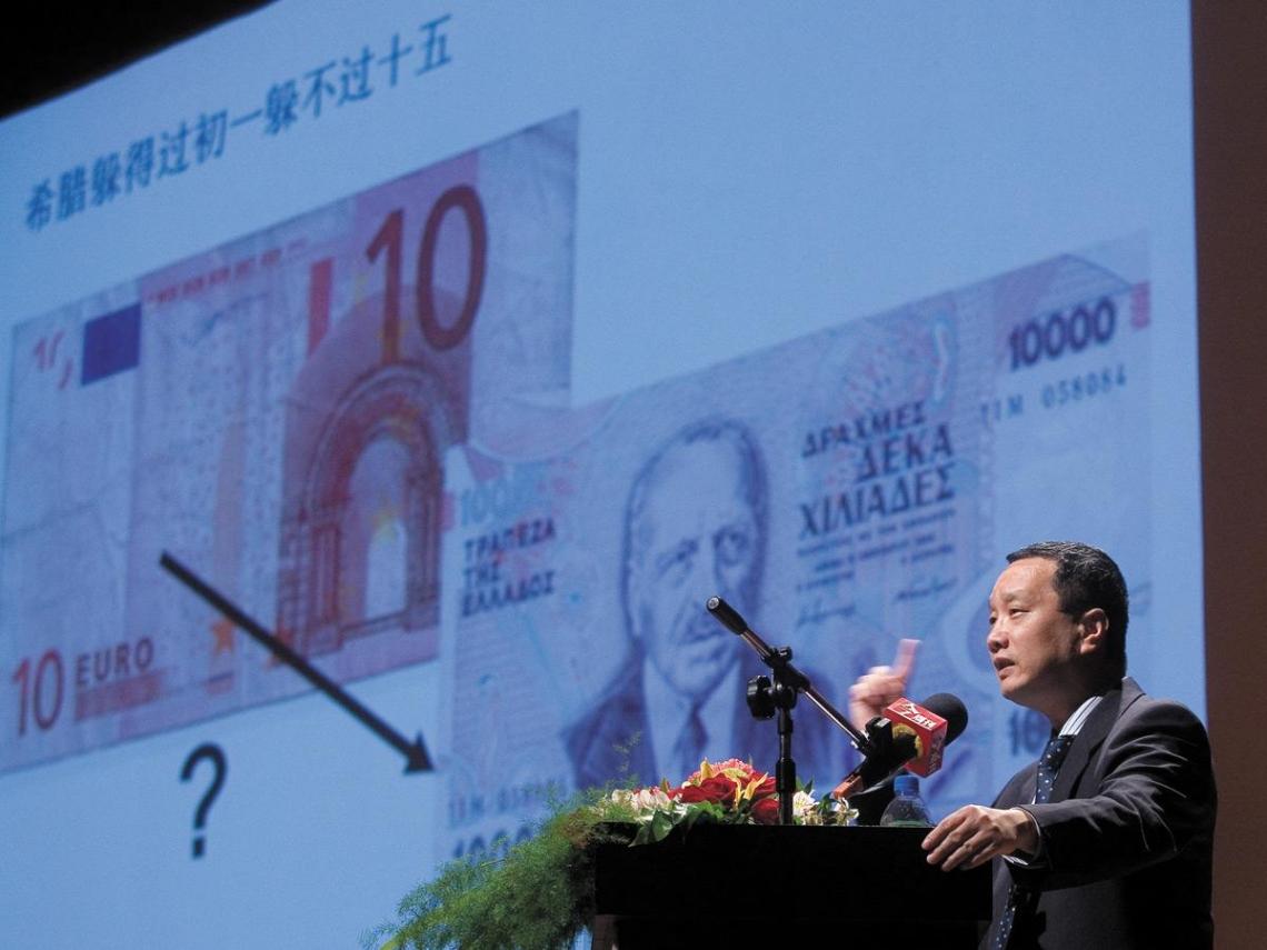 陶冬的世界經濟三大預言