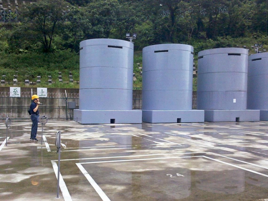 山坡地旁置核廢料 拿國人當實驗品