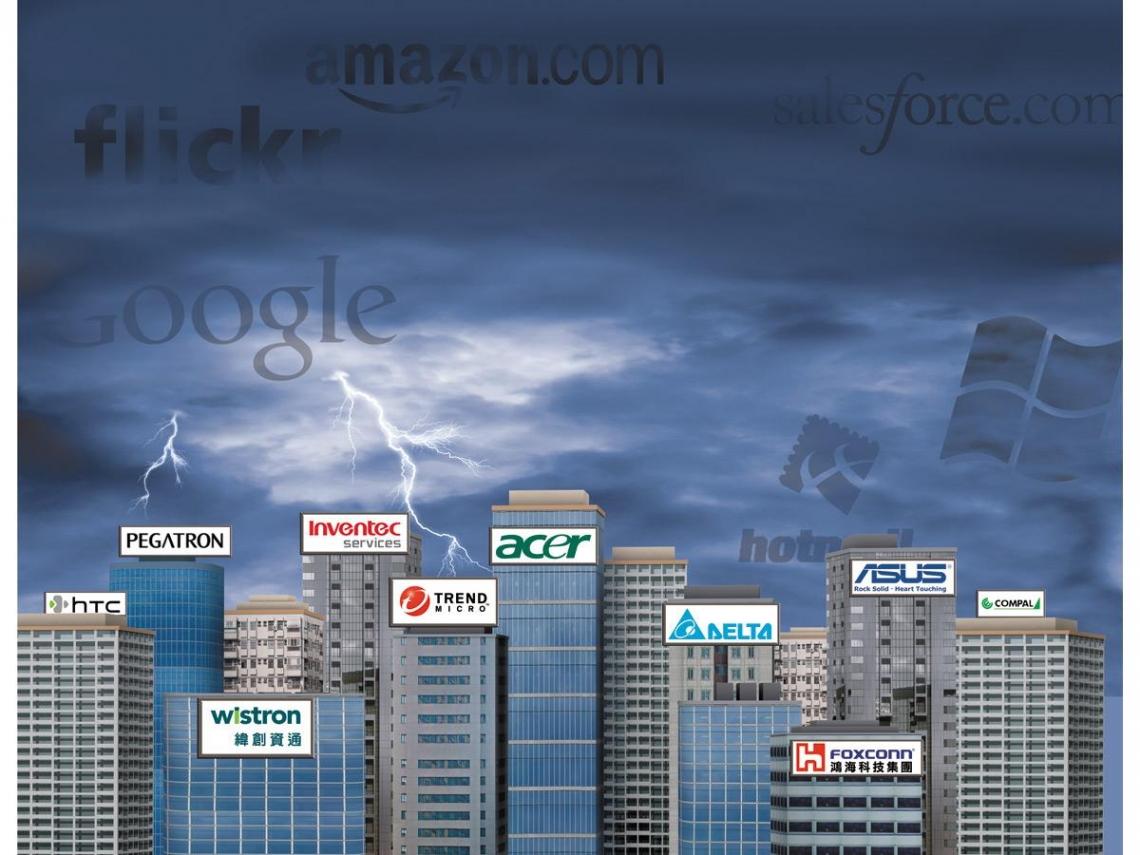 雲端運算 對台灣衝擊大過商機!