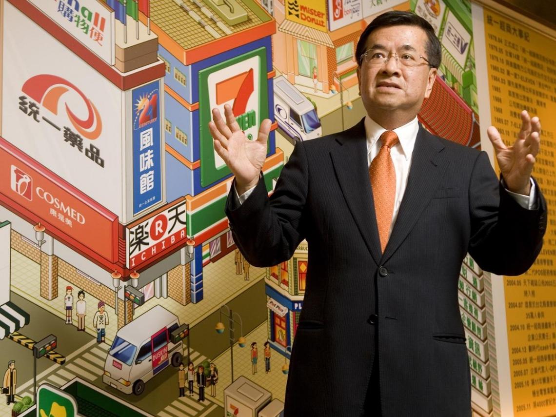 統一超下個千億營收在上海