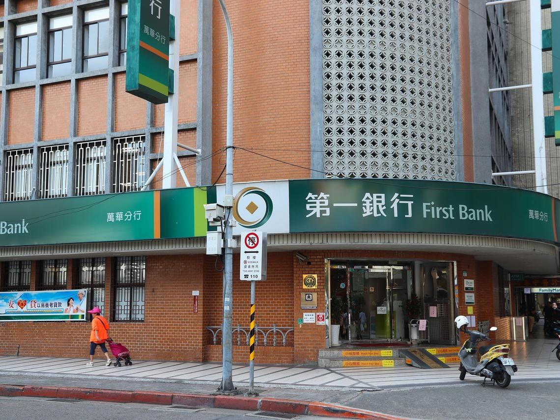 風暴後 台灣金融板塊丕變