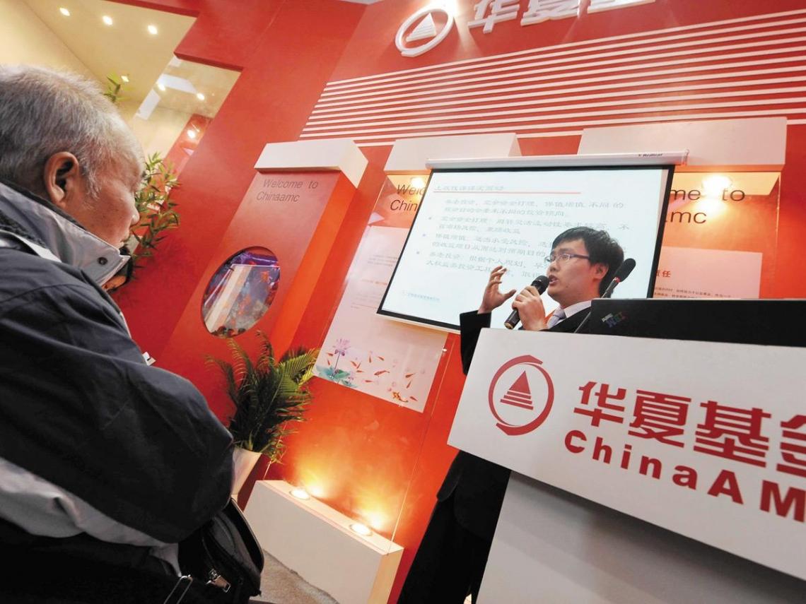 透視中國前十大資產管理公司