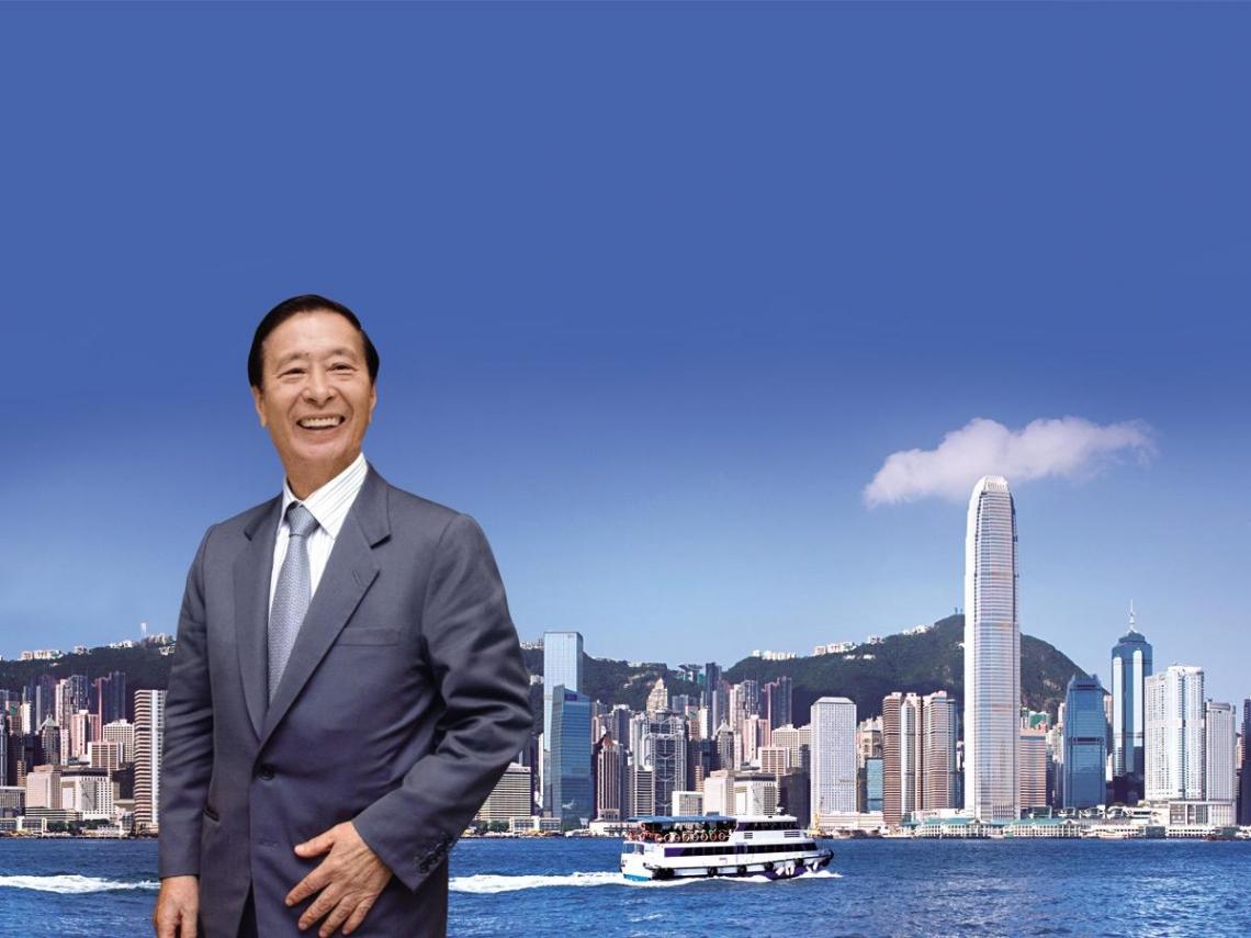 亞洲股神李兆基傳奇