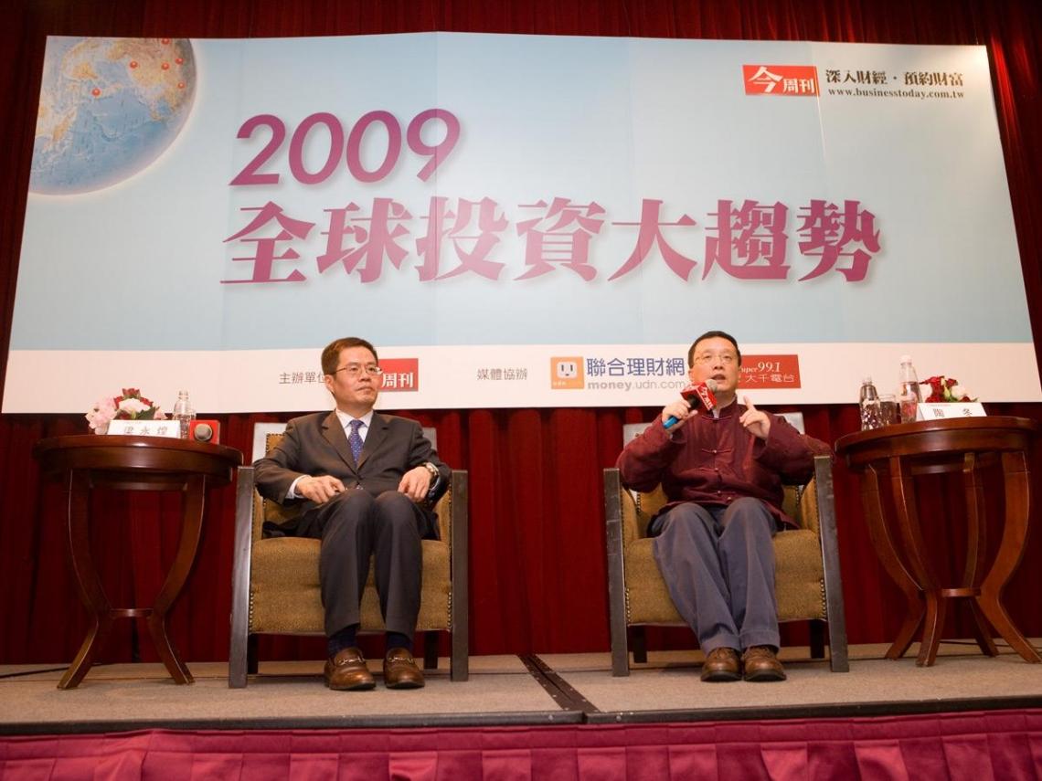 中國將是世界經濟第一隻春燕