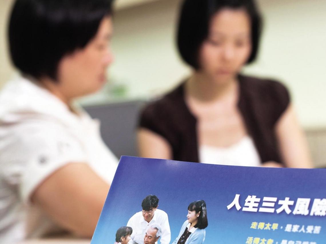 四大族群應具備的醫療險漸進規畫