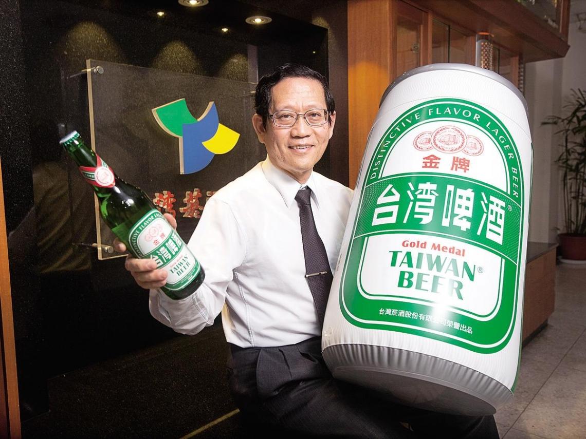 台灣啤酒  百年老品牌的換腦大作戰