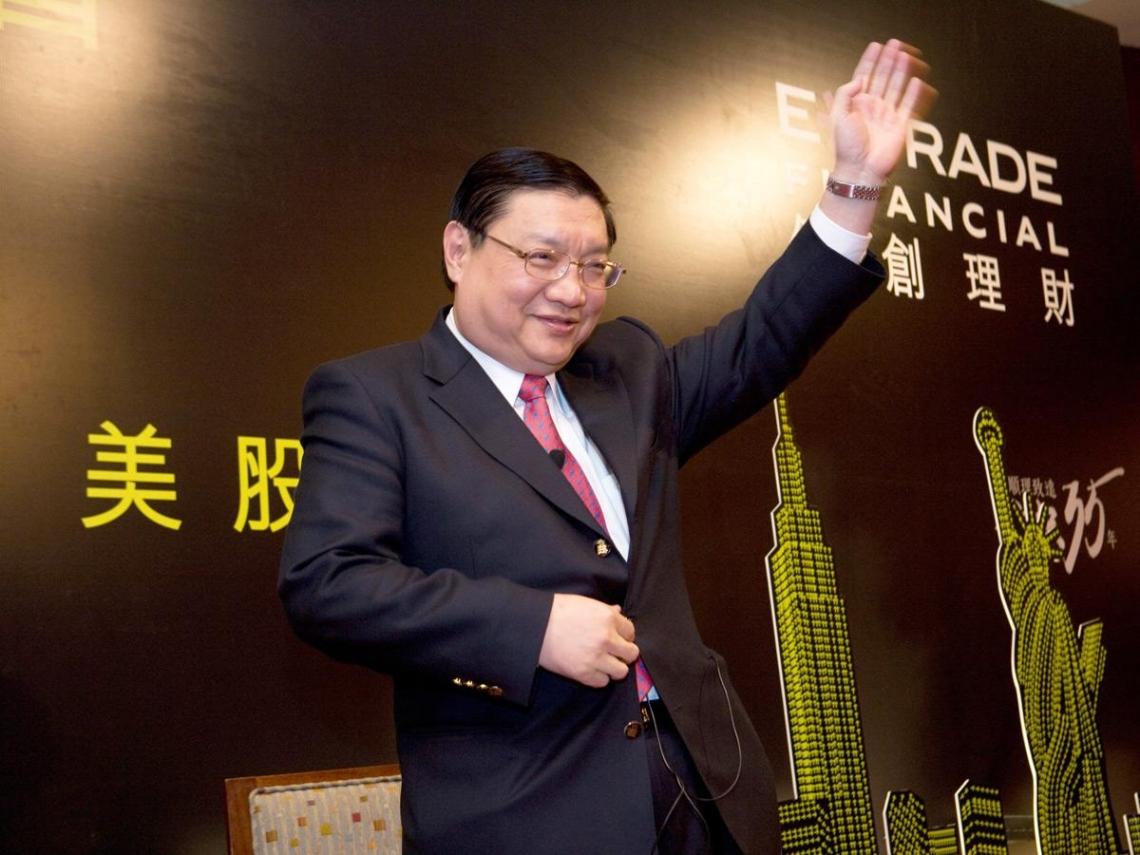 香港股神 以赤貧之身聚億萬財富