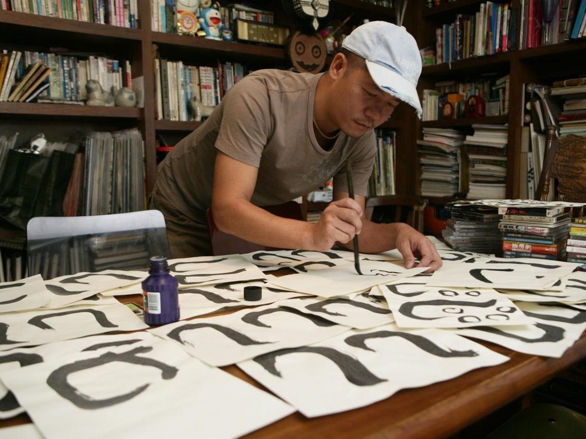 蕭青陽    讓天王上門的唱片設計師