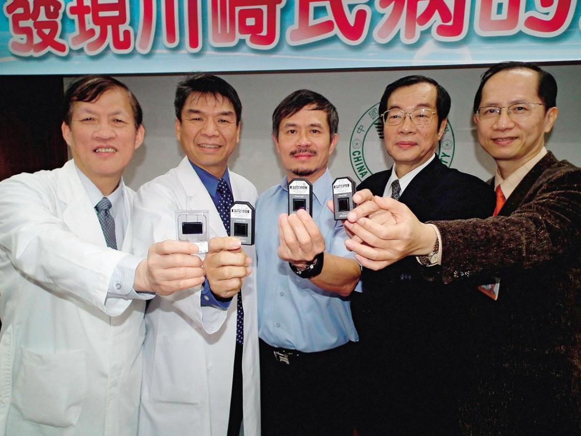 台灣醫群解密 發現三大疾病新病因