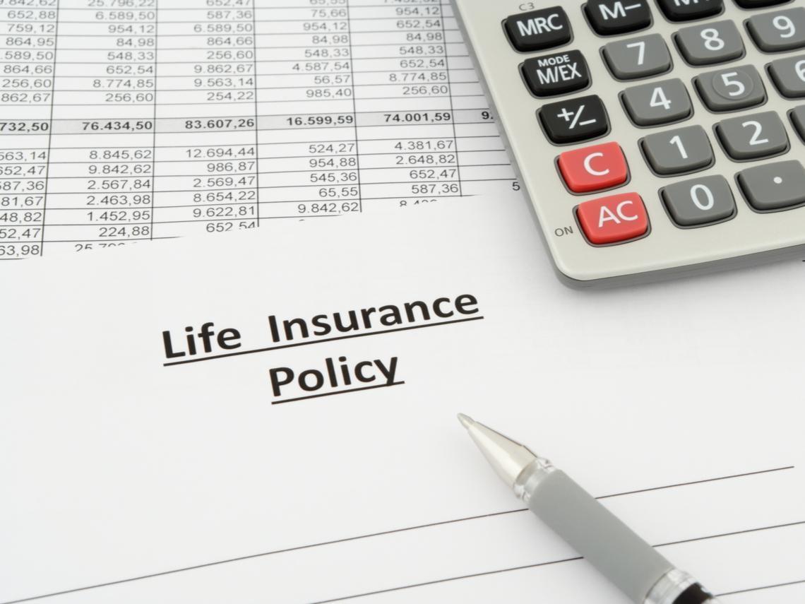 三大工具打造你的「保險使用說明書」