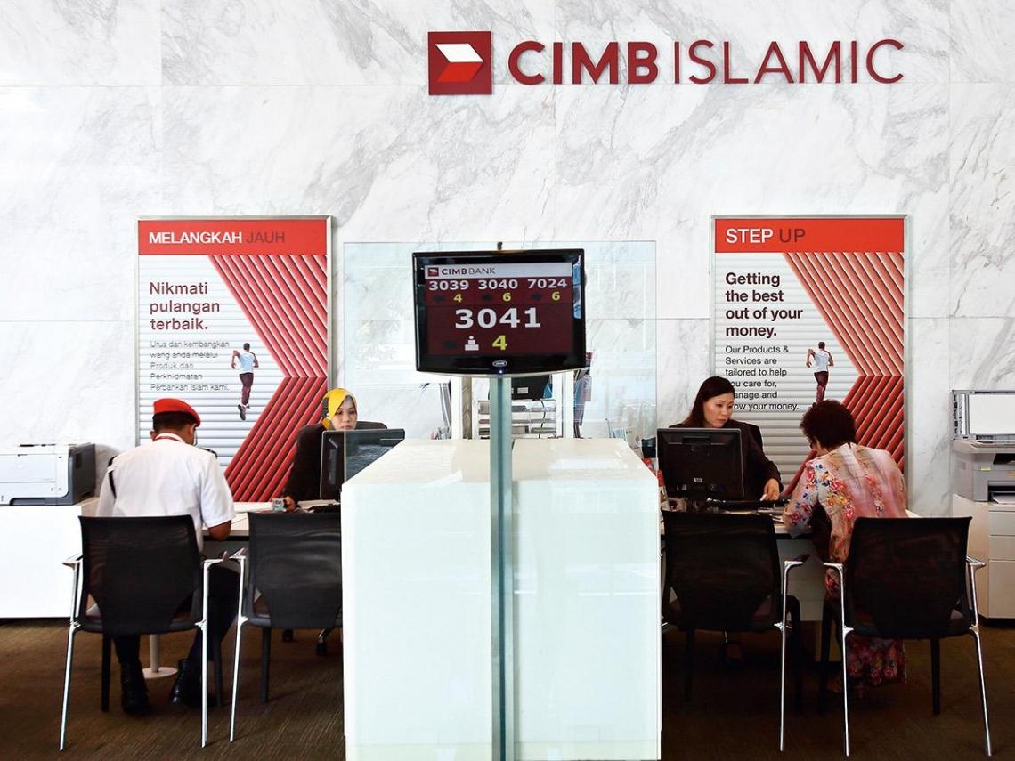 購併、另闢戰場  馬來西亞變身亞洲金融重鎮