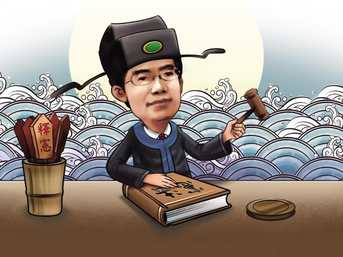 陳思帆  三十歲菜鳥法官撼動司法體制