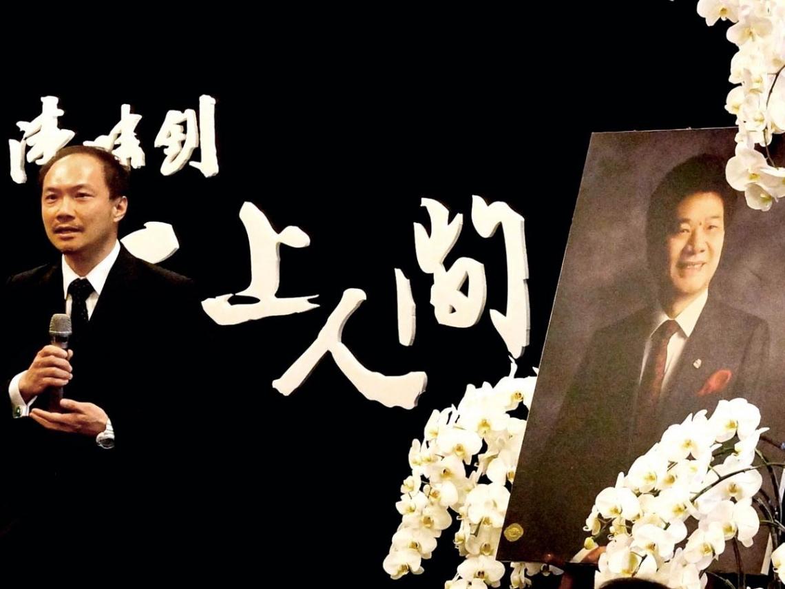 直銷教父辭世 外資天王陸行之憶父恩
