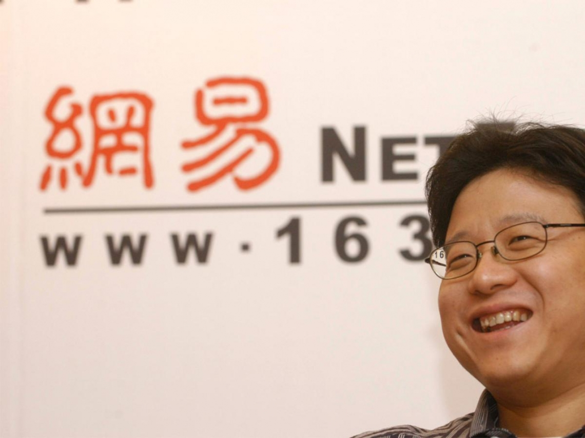 中國遊戲巨富個個身價百億