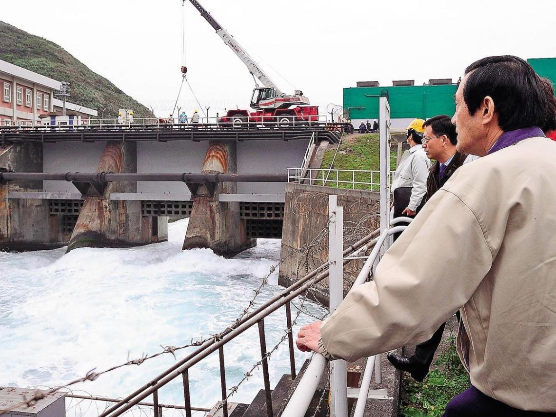 核電 馬政府能源政策總檢視