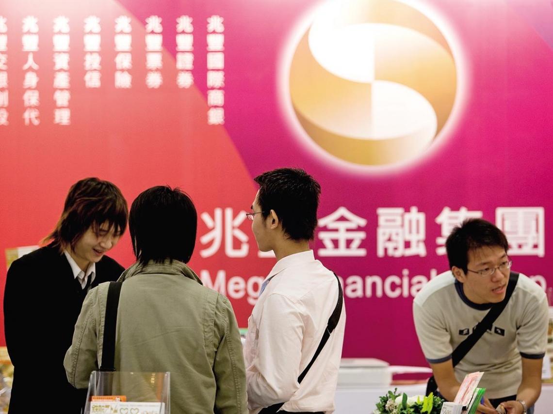 元大金、中信金、兆豐金  仍有上漲空間