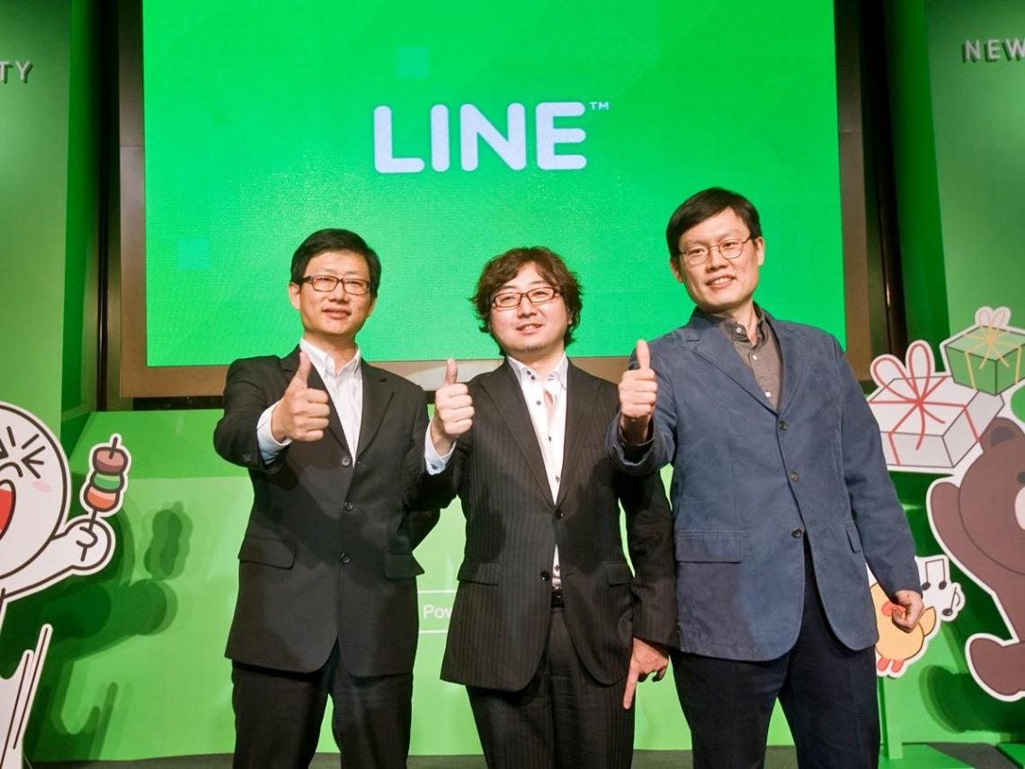 全民LINE時代