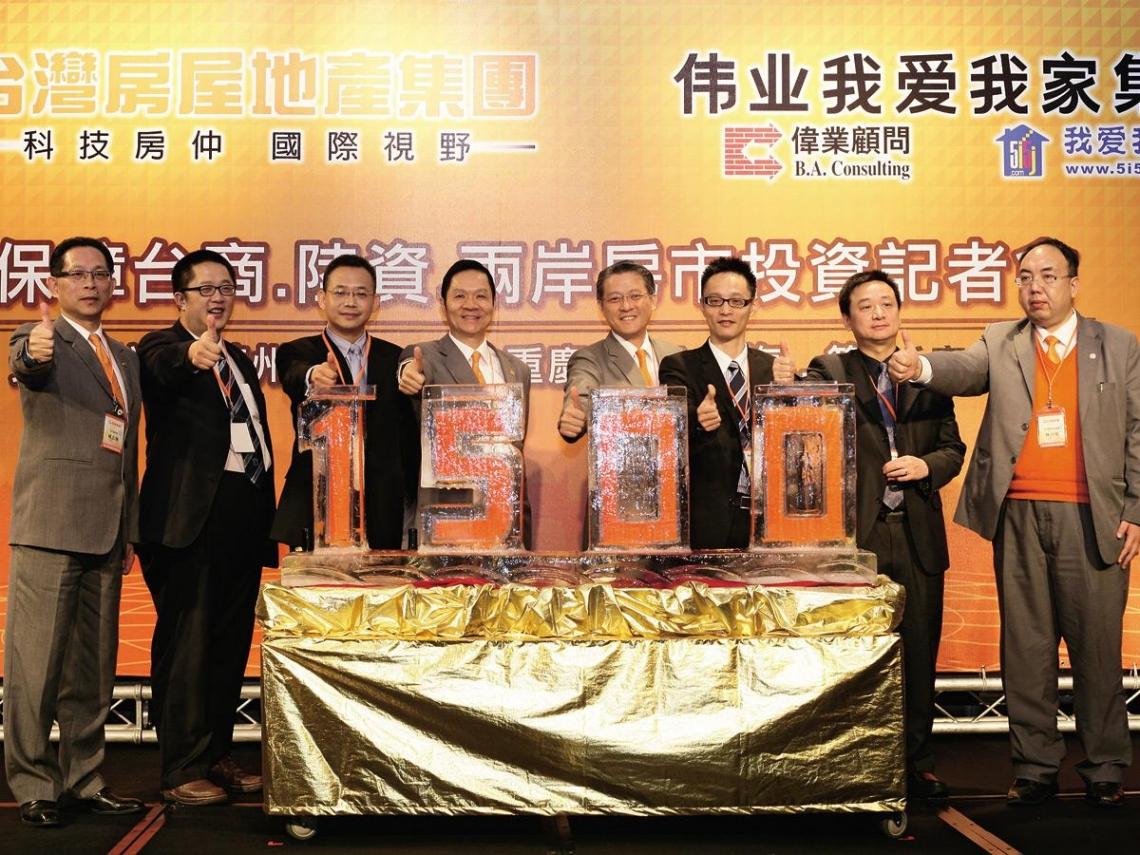 中國最大房仲「螞蟻雄兵」策略展千店