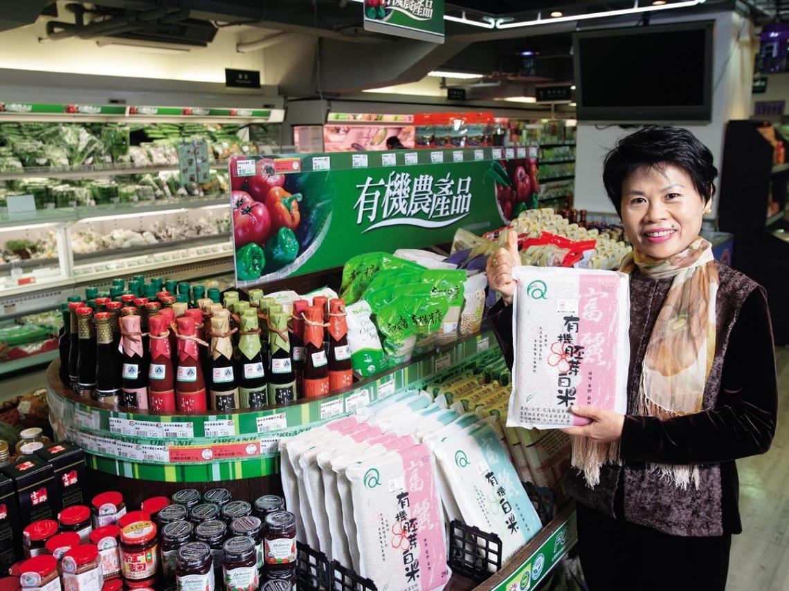 年營業額逾兩億元的板農超市傳奇