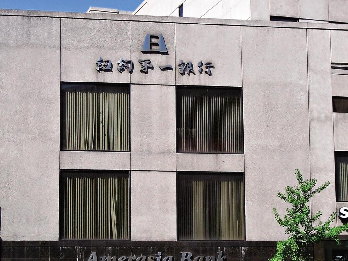 台灣移民黃志鴻 在紐約寫下金融傳奇
