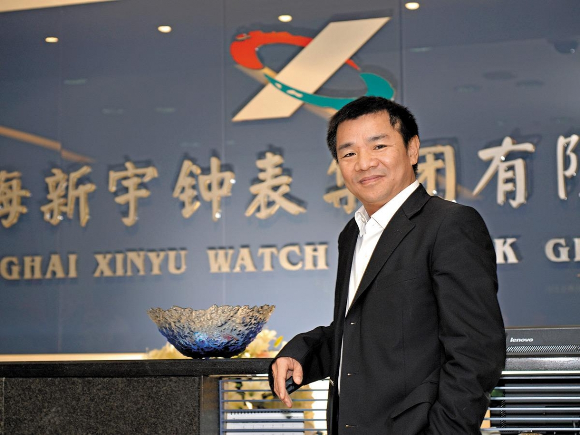 中國鐘錶大王二月在台設旗艦店