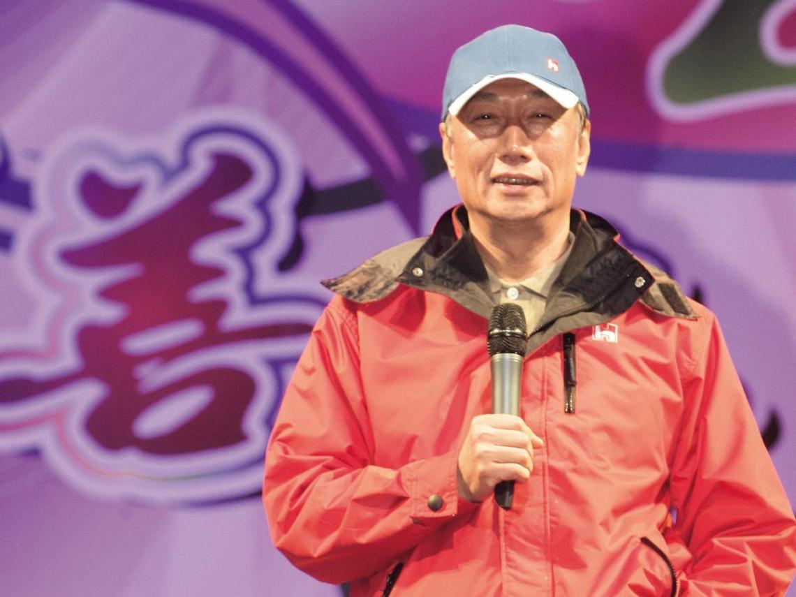 郭董贊助攀珠峰 想拿壯遊獎金不簡單