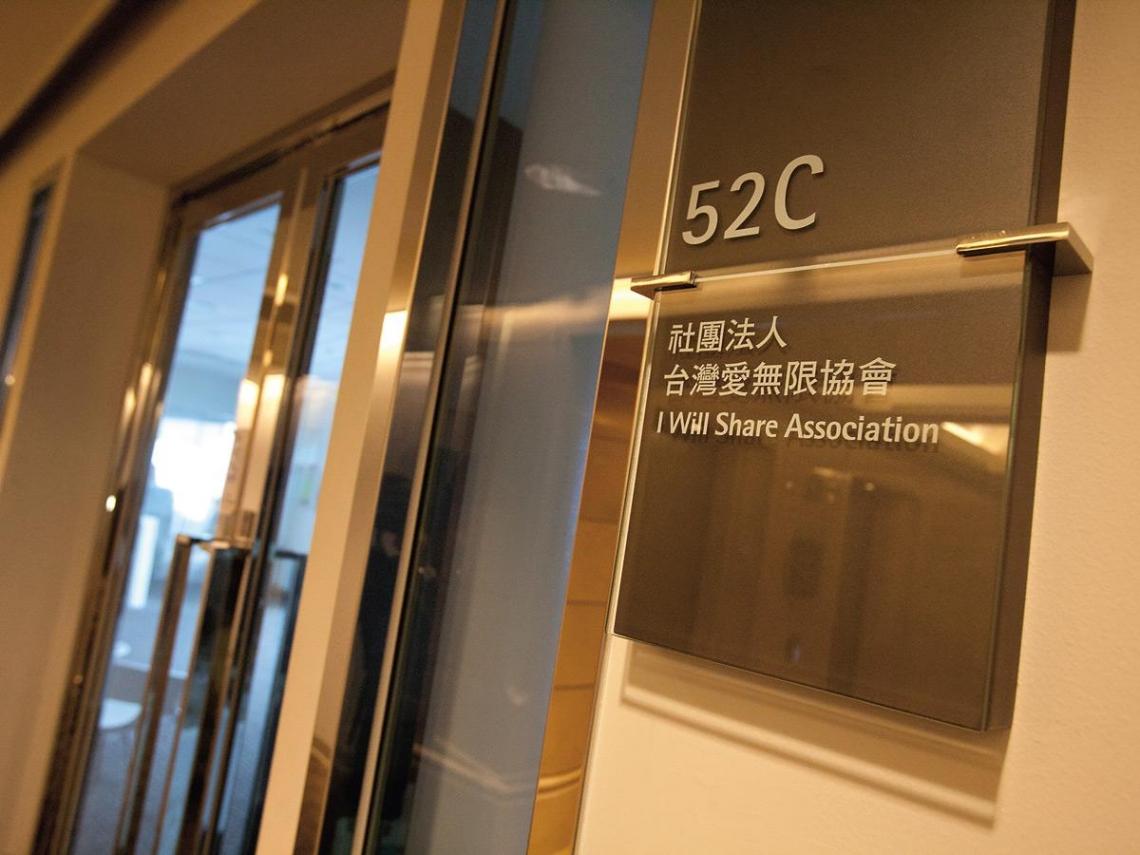 台灣最高教會 富二代的信仰祕密基地
