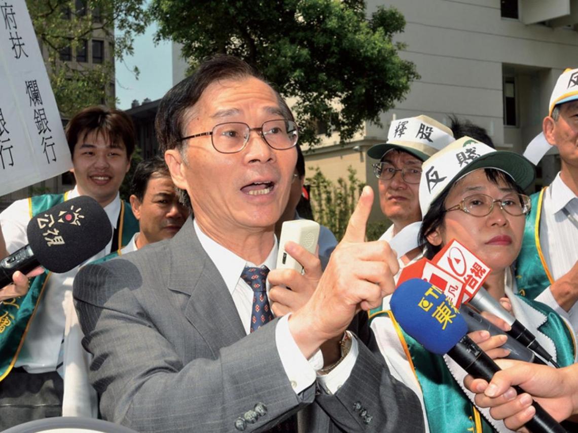 土銀老董王耀興將被「留校察看」?
