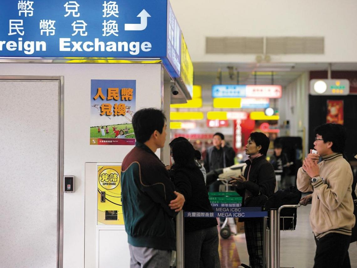 台灣外匯存底將納入人民幣部位