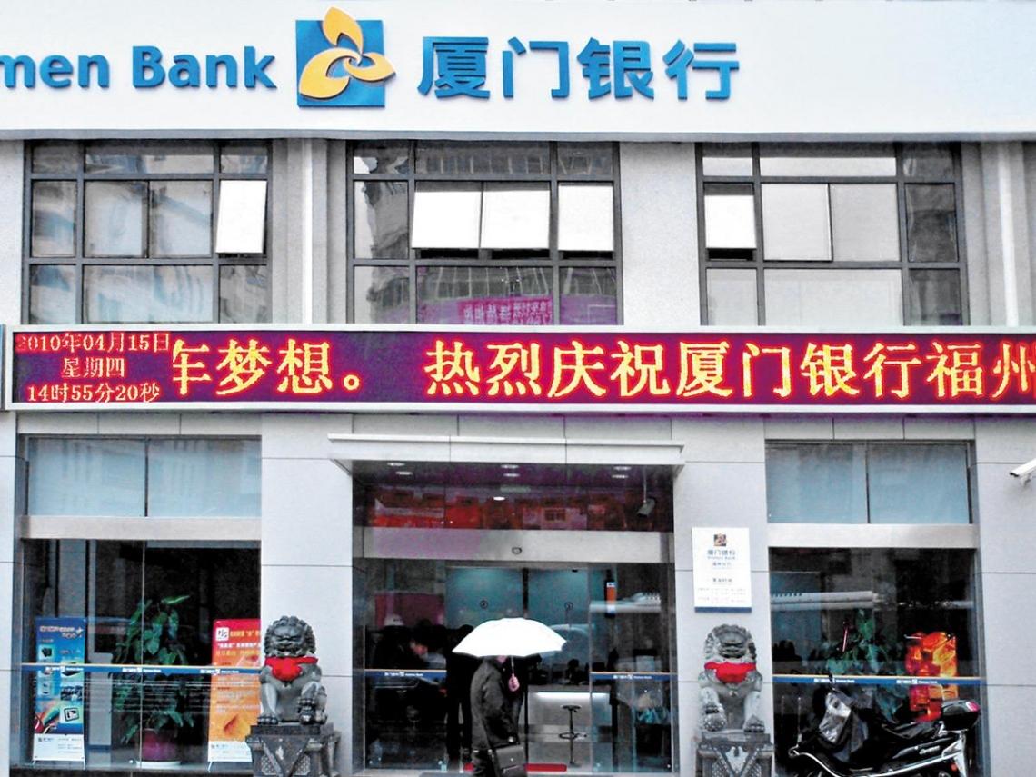 蔡明忠與陳冲的金融三法恩怨糾葛