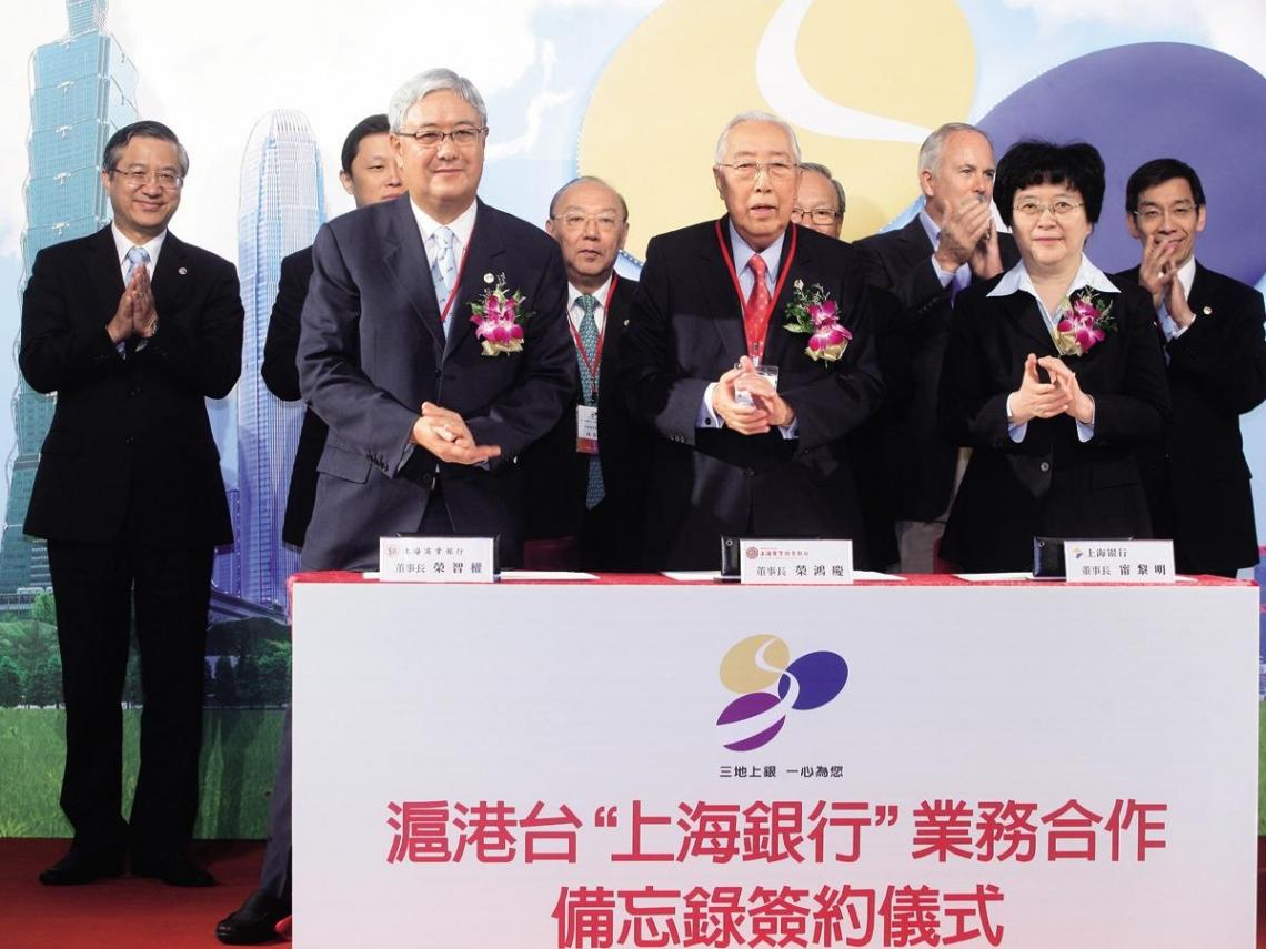 上海商銀即將挑戰金融股王新寶座